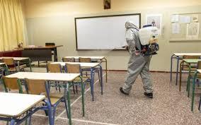 Τα σχολεία ανοίγουν χωρίς τα απαραίτητα μέτρα προστασίας και ασφάλειας.